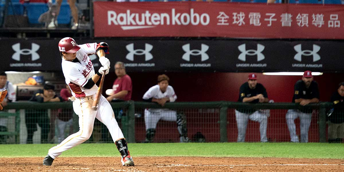 Taiwanese Baseball